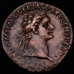 Древний Рим_монета