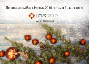 UCMS Group 2016_