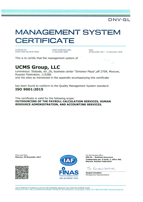 DNV GL Certificate_EN