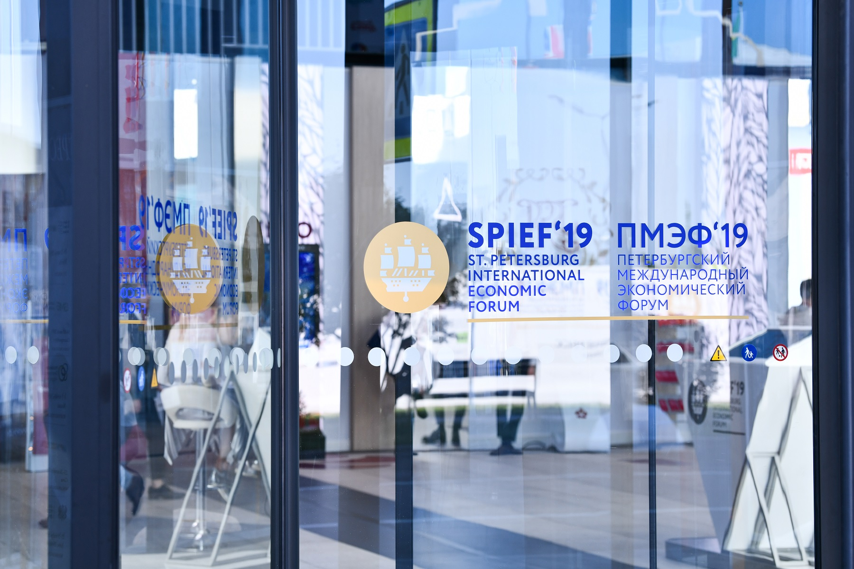 Петербургский международный экономический форум – 2019|St. Petersburg International Economic Forum 2019