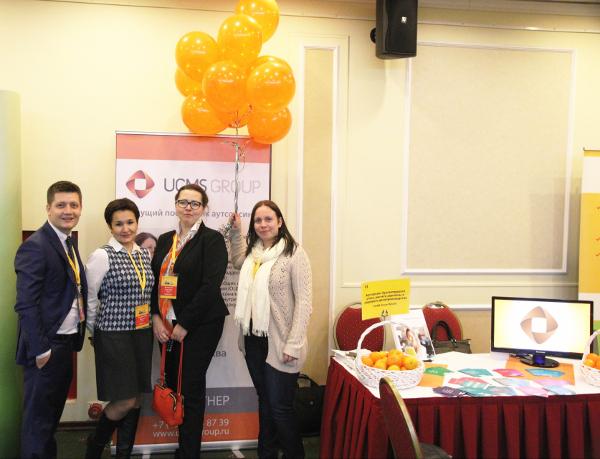 UCMS Group - Бизнес форум 1C